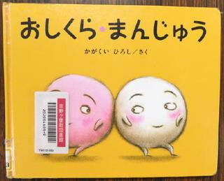 ママ&キッズ 季節のおすすめ絵本