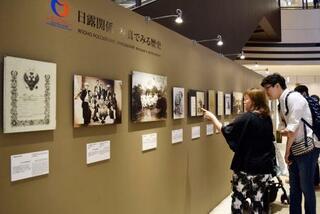 日ロ交流の写真展開幕、東京