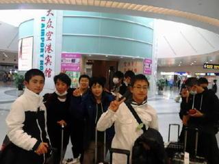 附属中の20人、上海研修へ