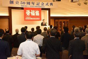 構成員や来賓など約110人が50周年の節目を祝った=佐賀市