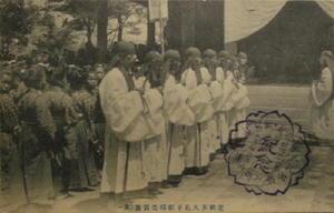 多久聖廟の創建200年を記念したスタンプが押された絵はがき