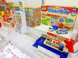 既に発売されている「共遊玩具」