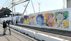 工事現場の壁に出現した愛☆まどんなさんの壁画=佐賀市日の出
