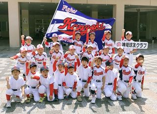 みんなのスポーツジュニア 第49回佐賀県少年野球選手権大会NTT西日本杯争奪大会 地区予選成績 神埼地区