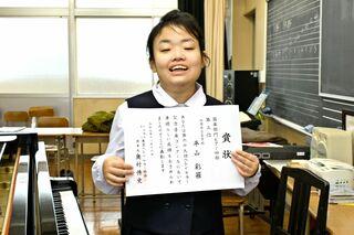 佐賀のニュース ヘレン・ケラー音楽コンクール盲学校の平山さん3位