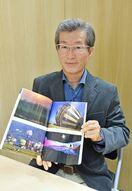 バルーンの魅力、写真専門誌で紹介 写真家・岩永さん(佐賀…