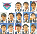 【動画】<サガン新体制発表>新加入13選手ひとこと