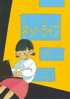県知事賞に輝いた古賀千穂さんの作品