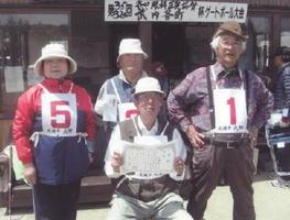 第324回武内各町GB大会で優勝した大野松チーム