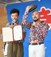 基山町ふるさと大使の委嘱を受けたどぶろっくの森慎太郎さん(左)と江口直人さん