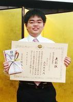 キャンパスベンチャーグランプリの全国大会で最優秀賞を受賞した山城佑太さん(佐賀大学提供)
