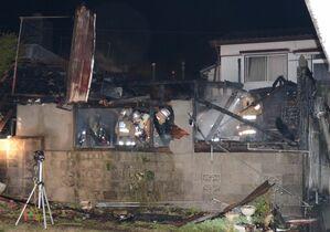 嬉野市で民家全焼