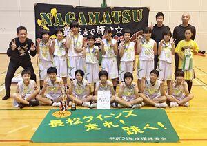 昨年11月、佐賀県ミニバスケットボール女子交歓会で