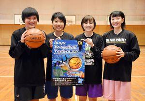 来場を呼び掛ける高校女子選抜のメンバー。(左から)佐賀東高の大塚真櫻さん、都留瑞生さん、福田桃夏さん、副島杏莉さん=佐賀市の同校
