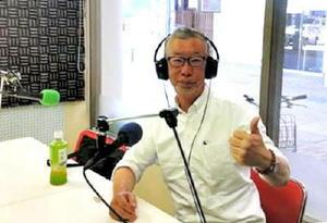博昭さんはえびすFMのパーソナリティーも務める