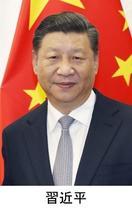 中国習主席「保護主義が影」