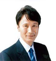 三反園訓・鹿児島県知事