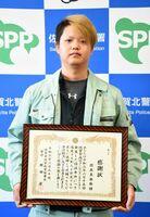 窃盗事件の逮捕に貢献し、感謝状を受けた德森真奈弥さん=佐賀市の佐賀北警察署
