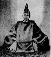 老中時代の小笠原長行(国立国会図書館ウェブサイトから)