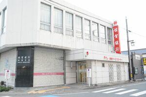 統廃合で新築移転となる佐賀銀行神埼支店=神埼市神埼町神埼