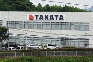 欠陥エアバッグのリコール問題で民事再生法を申請したタカタ。写真は多久市にある子会社「タカタ九州多久製造所」=26日午後5時ごろ