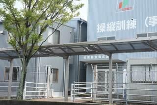 有人ヘリの農薬散布、稲は全国3社だけ 佐賀航空ヘリ、茨城で墜落