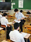 佐賀県警警察官採用試験に175人 7.3倍の難関に挑む