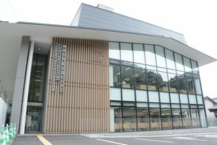 神埼市脊振町の複合施設「脊振交流…