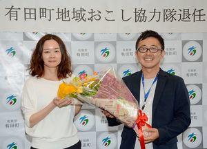 退任式で地域おこし協力隊の同僚の上野菜穂子さん(左)から花束を受け取る佐々木元康さん=有田町役場