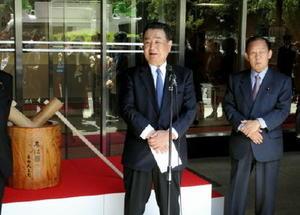 自民党に寄贈した臼ときねのお披露目式であいさつするJA全農の中野吉實会長(中央)。右は二階俊博党幹事長=東京・永田町の自民党本部