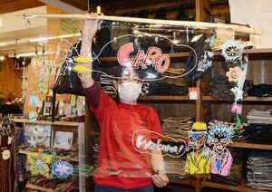 シート レジ ビニール 【コロナウイルス対策】コンビニ(小売店)のレジに設置された透明な仕切りは?作り方