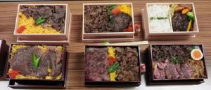 完成した6種類の「伊万里牛の陶彩弁当」。下段が松で、上段が竹。提供店は左からひさご、風の丘、HAKASE