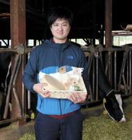 ジャパン・チーズ・アワード初出品で3点すべてが入賞したナカシマファームの中島大貴さん。衛生管理の行き届いた環境で育った牛の生乳の味が高評価につながった=嬉野市塩田町