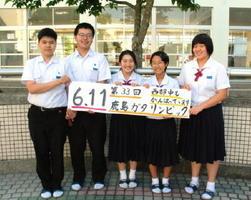 11日開催のガタリンピックを取材する鹿島西部中3年の生徒たち