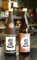 赤磐雄町を使った純米吟醸(左)と、レイホウを使った辛口純米酒