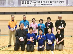第1回スポーツ吹矢九州北部ブロック大会の上位入賞者