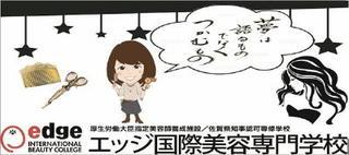 多久高校総合学科マルチメディア系列3年 堤 隼人