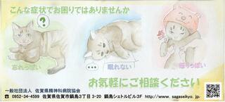 【参加作品】佐賀北高校芸術科2年 森 菜々子