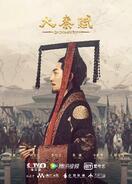 中国、始皇帝ドラマが物議