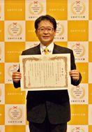鳥栖市の種商を佐賀賞に選出 日本ギフト大賞