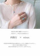 CC Online Collection mizue.(…