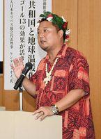 講演でキリバス共和国や地球温暖化について話す日本キリバス協会代表理事のケンタロ・オノ氏=佐賀市の市立図書館