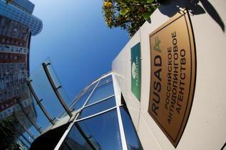 WADA、ロシアの資格停止解除
