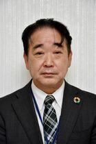 多久市教育長に石田氏 現職辞職、…