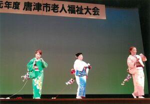 昨年の唐津市老人福祉大会で踊る皆さん