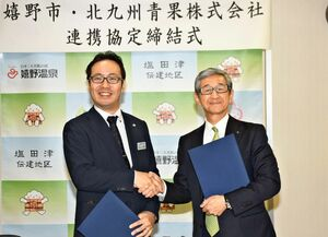 連携協定を結んだ嬉野市の村上市長(左)と百合野社長=嬉野市役所嬉野庁舎