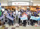 唐津市と「ユーリ!!!」特別賞 観光貢献ロケ地を表彰