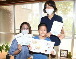 防災ハンドブックを作成した白石町子育て応援サークル「はぐはぐ」の田中知子代表(左)と角のぞみさん親子