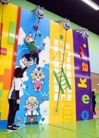 ボルタリングや、はしごを使って壁を登るクライミング=武雄市の「メリッタkid's TAKEO」