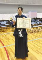 第60回全国教職員剣道大会の女子個人で準優勝した木塚知那美=大阪府の岸和田市総合体育館